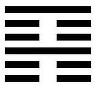 Oracle I_Ching Hexagram 52