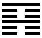Oracle I_Ching Hexagram 52